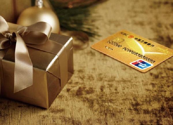 工商银行信用卡要怎么办理?这些条件是基础要求!