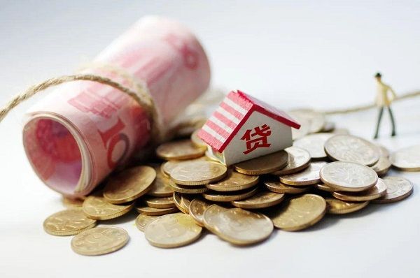 房贷审核一般要多久?万一被拒了要怎么办?