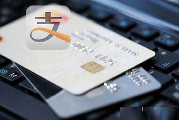 花呗能还信用卡吗?小心账户被封!