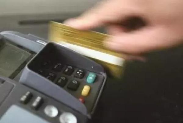 申请信用卡总被拒,快速申请信用卡攻略来了!