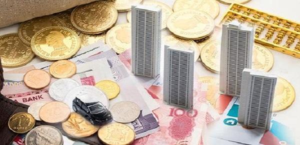 华夏银行个人消费贷款怎么样?没你想的那么难申请!