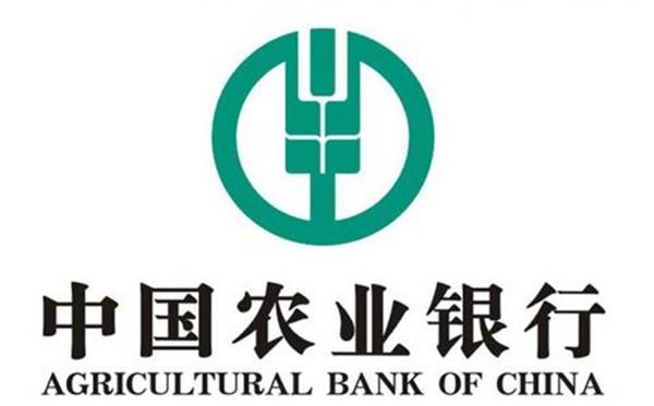 农业银行emoji信用卡怎么样?权益额度了解一下!
