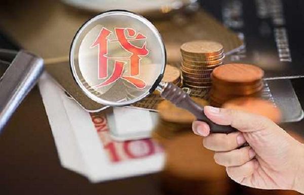大额贷款怎么申请才能通过审核?掌握这些技巧很重要!