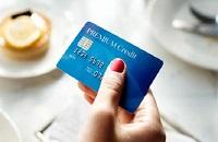 招商信用卡申请怎么没通过?被拒绝的原因详解!