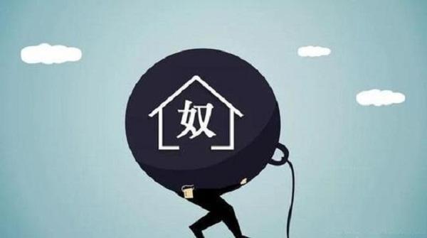 房贷断供的后果有哪些呢?银行会如何处理呢?