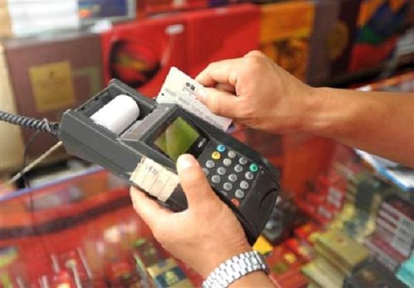 信用卡的最高透支额度是多少?平时刷卡最好别高于这个额度!