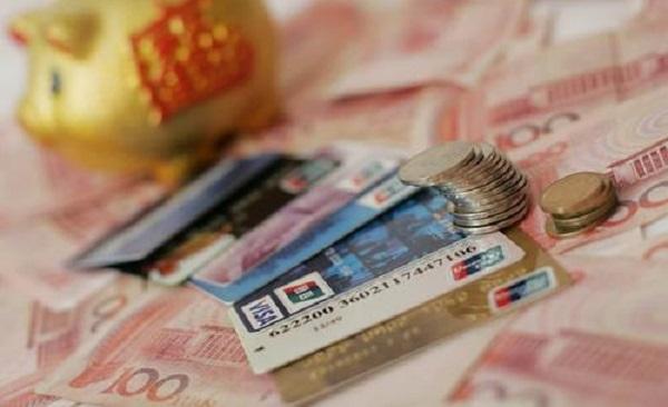 信用卡提升额度之前有哪些征兆?临时额度是提升额度的前兆吗?