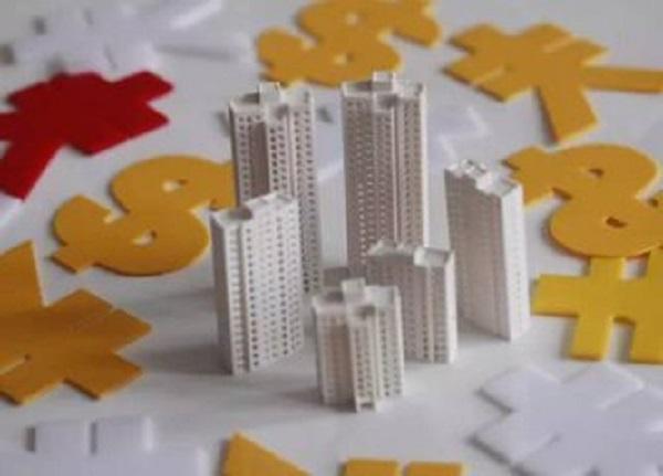 公积金第二次贷款条件有哪些?不想被拒这些都要满足!