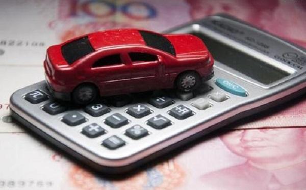 银行车贷申请条件是什么?附赠申请流程!