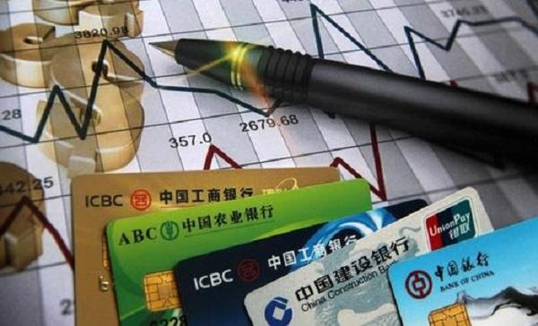 新手办卡选哪家银行比较好?网申信用卡哪张比较好下卡?