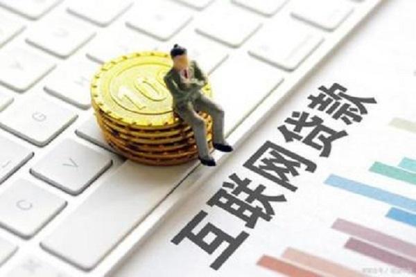 能秒借2000的小贷口子有哪些?最新好借款的口子分享!