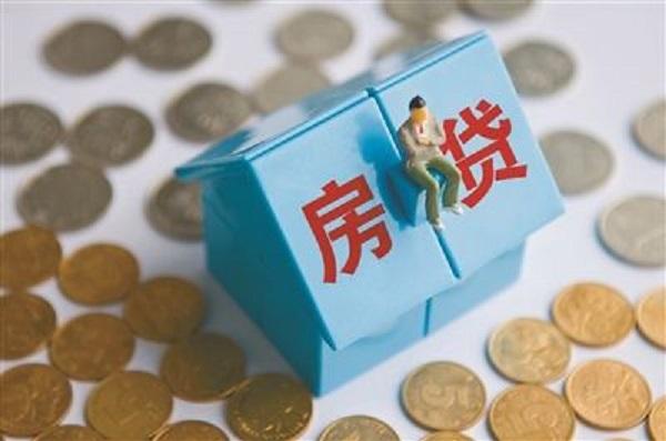 每月工资6000房贷能贷多少?想买房的一定要了解!