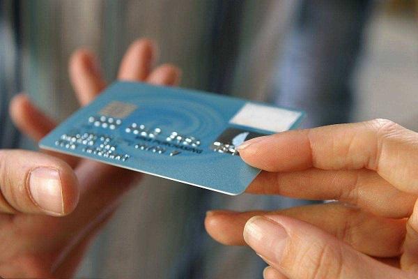 大额信用卡怎么办理?掌握这些技巧即可!