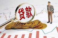 房贷贷款额度是怎么估算的?哪些因素会影响房贷额度?