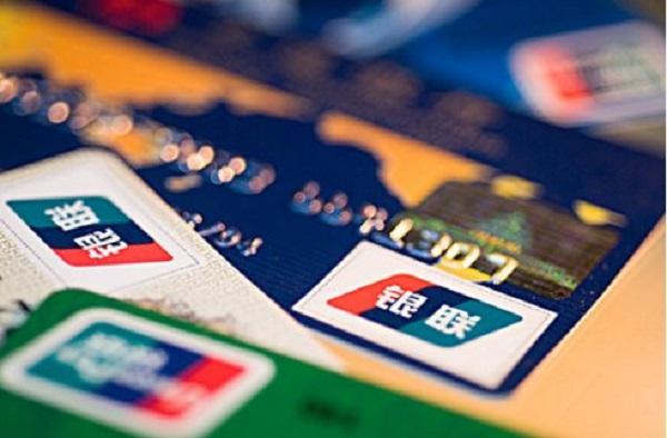 哪家银行的信用卡好?申卡可以这么选!