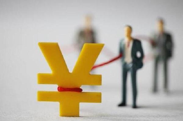 中银e贷有额度就一定能批吗?有额度被拒绝的原因有这些!