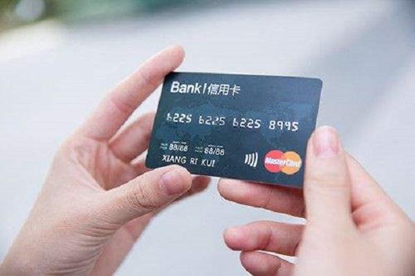 信用卡突然不能用了是怎么回事?可能是因为这些原因!