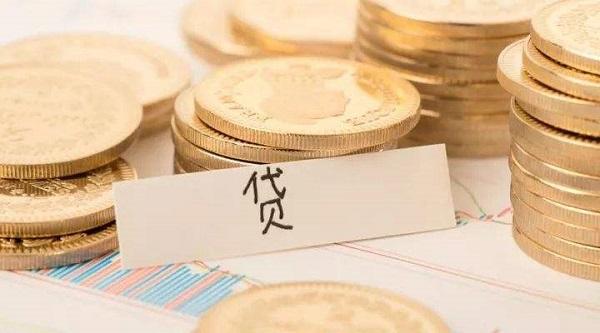 沃钱包借钱靠谱吗?资金来源是南京银行吗?