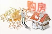 房贷提前还合适吗?想好这些再做决定!