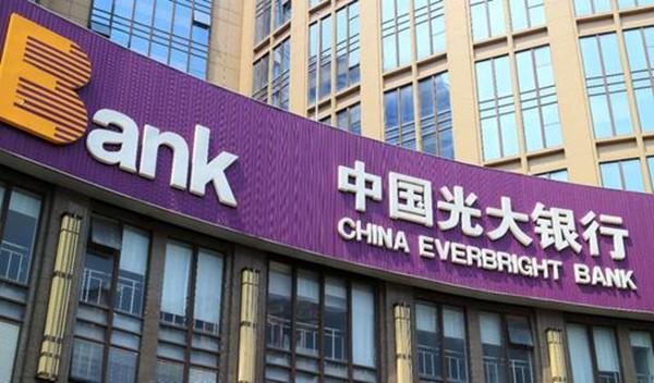 光大银行福白金信用卡怎么样?权益升级福利多多!