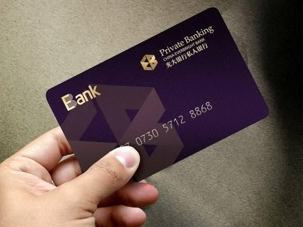 光大银行信用卡好申请吗?有哪些地方需要注意的?