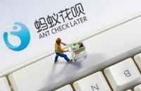 蚂蚁花呗逾期催收流程是什么?真的会上门催收吗?