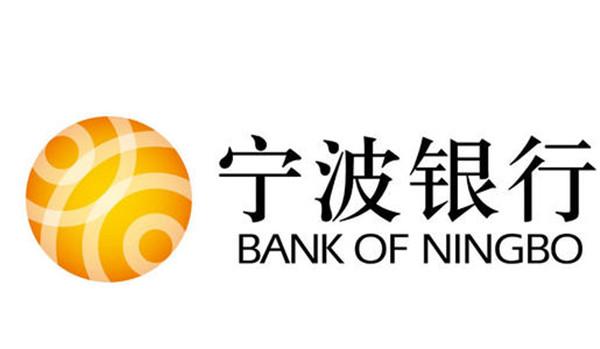 宁波银行途虎养车联名信用卡好用吗?听说还能免年费!