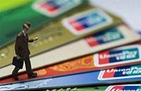 信用卡突然被降额了是怎么回事?原因出在这几点!