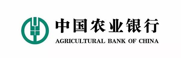 农行网捷贷怎么申请不了?未通过的原因究竟是什么?
