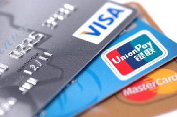 初次申请信用卡的条件,新人这几种好下卡!-贷大婶