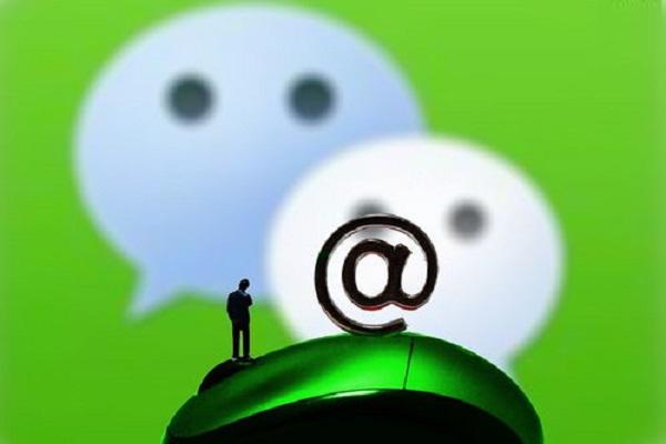 微信怎么才能有微粒贷?添加开通微粒贷的方法!-贷大婶