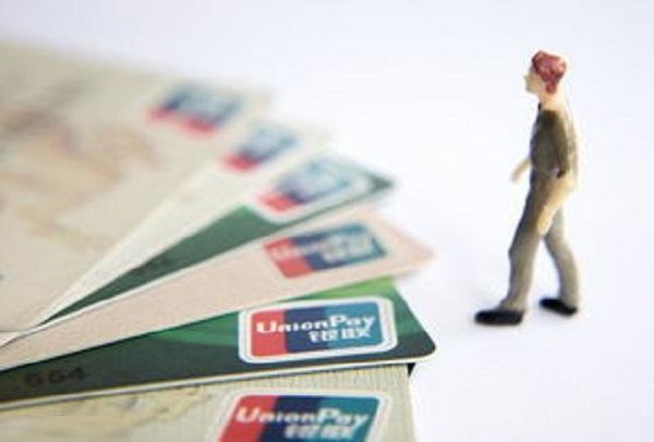 信用卡最低还款额是什么意思?算逾期吗-贷大婶