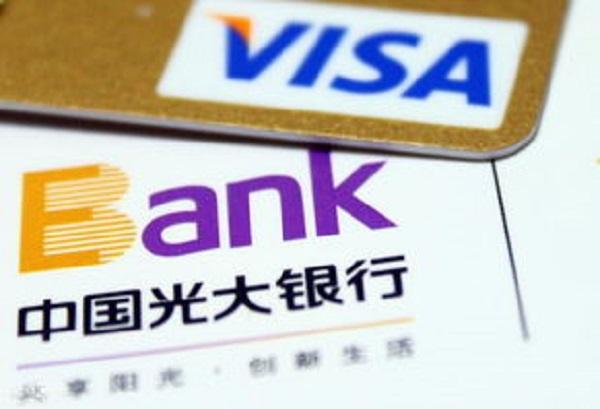 光大银行信用卡怎么申请?专业人士为你详细解析!