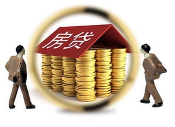 合肥住房公积金贷款额度是多少?最高不超过这个数!