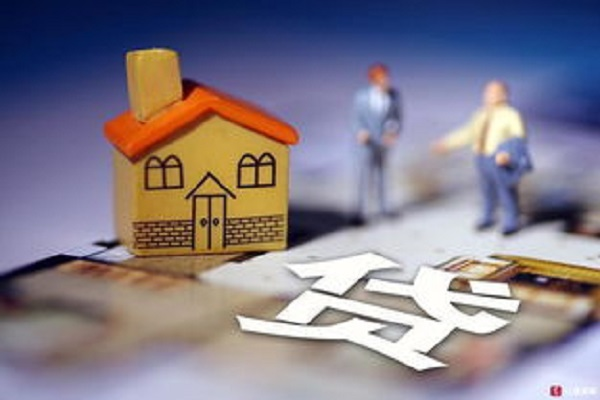 买按揭房首付不够怎么办?如果连首付还借钱就别买房了!