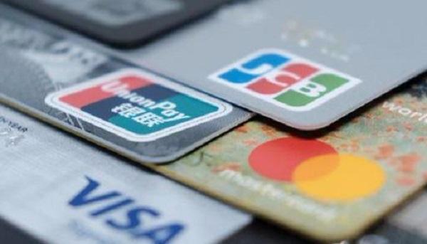 信用卡逾期15天有事吗?逾期多久会坐牢呢?