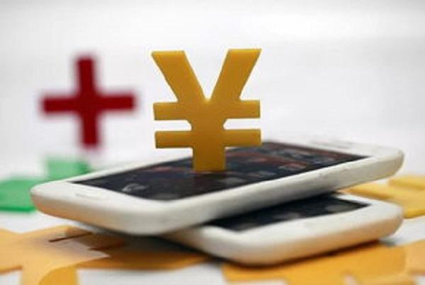 现在贷款app哪个好下款?容易过的有这些就够了!