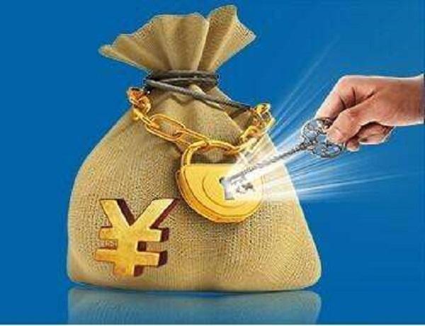 信用贷款乐享借是正规贷款平台吗?好下款吗?
