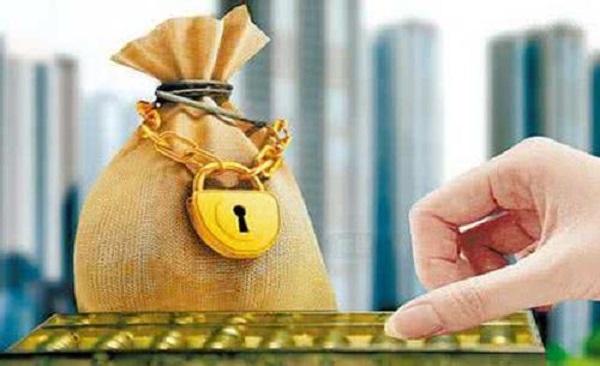 公积金贷款好申请吗?试试这些方法!