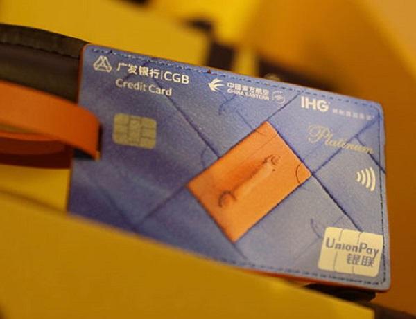 信用卡申请哪一种比较好?最好办的肯定是这几张!