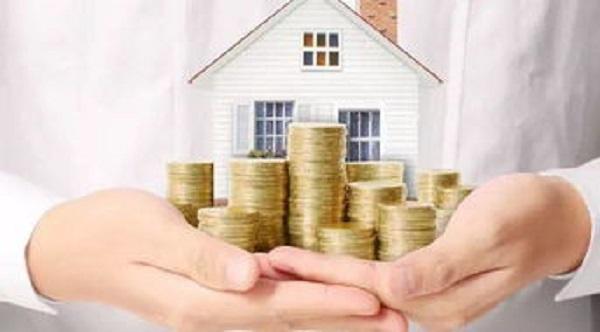 公积金贷款怎么贷额度是多少?还需要这些条件