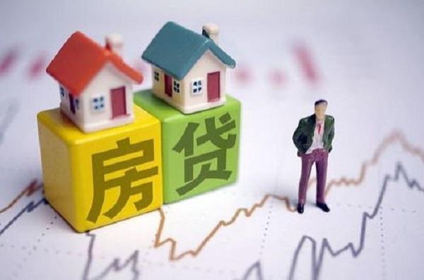 买房贷什么情况下可以不还?有一种不用还的贷款
