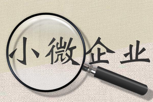 建行惠懂你贷款靠谱吗?申请条件有哪些