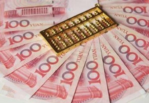 银行贷款征信要求是什么?有这些问题肯定被拒!