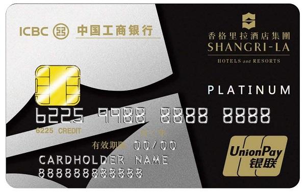 工行值得办的3张信用卡介绍!性价比真的高!
