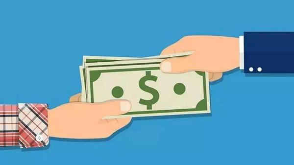 借款3000马上到账的,3000秒下款的口子!