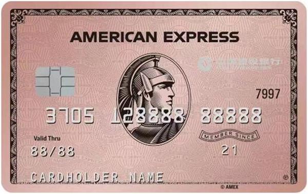 建设银行瑰me信用卡好用吗?权益真的很nice!
