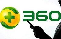 360发票贷怎么申请?有营业执照就能下的网贷口子!
