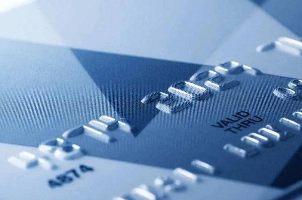 国有银行信用卡哪家好?深度解析四大行!