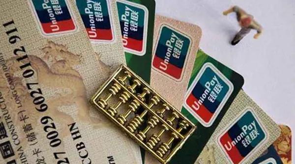 从未办过信用卡为什么被拒?这些原因要知道!
